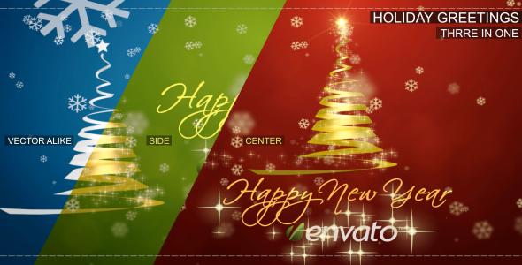 Happy Holidays - Falling Christmas Ornaments - 3