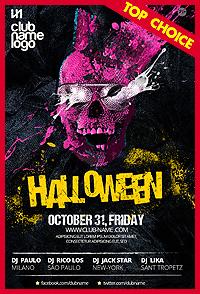 Halloween - 17