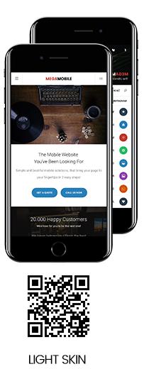MegaMobile   PhoneGap & Cordova Mobile App - 11