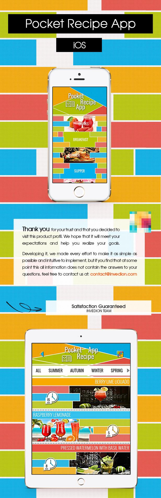 Pocket Recipe App With CMS - iOS - 1