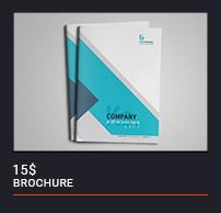 Landscape Company Profile - 46
