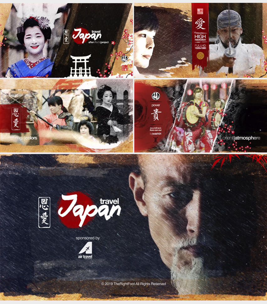 page_banner_travel_japan2
