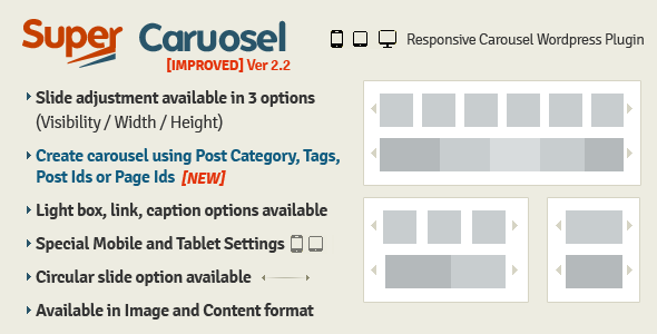 Responsive Wordpress Plugin - Super Carousel