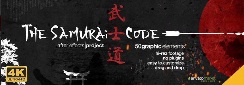 page_banner_samurai