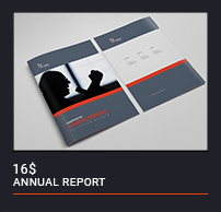 The Annual Report - 7