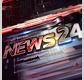 News - 33