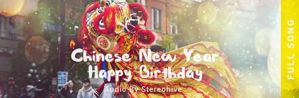 Stereohive -