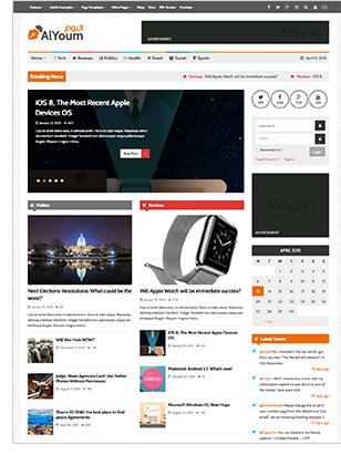 AlYoum   Retina Magazine and Blog WordPress Theme - 6