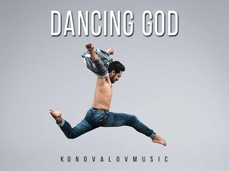 Dancing-God
