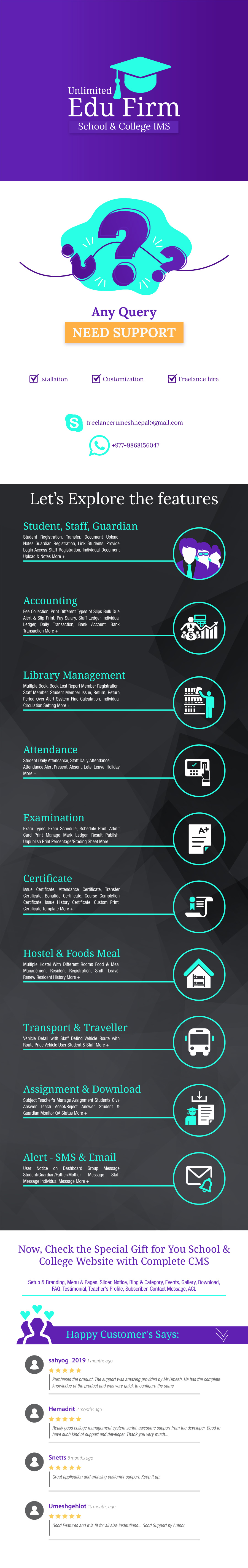 Unlimited Edu Firm School & College Information Management System - 1