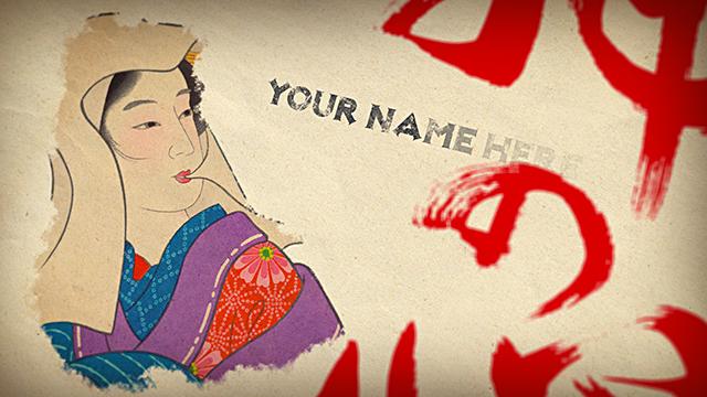tales-japan-samurai-titles