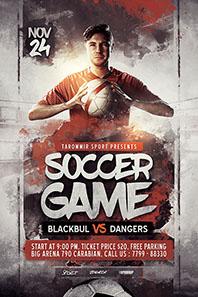 200-Soccer-Game