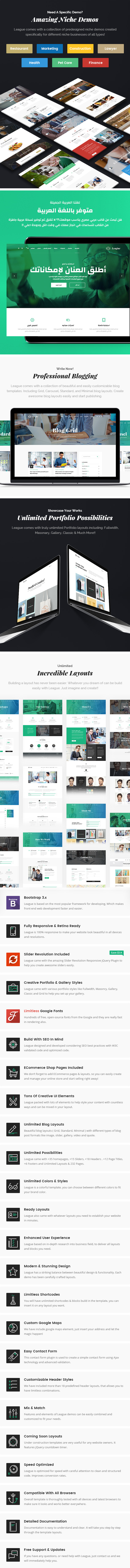 League – Multi-purpose Business HTML Template - 4