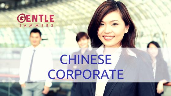 Chinese Corporate - 1