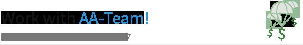 LinkShare eStore Affiliates Plugin - 11
