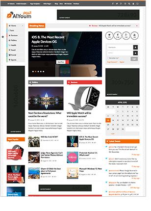 AlYoum   Retina Magazine and Blog WordPress Theme - 3
