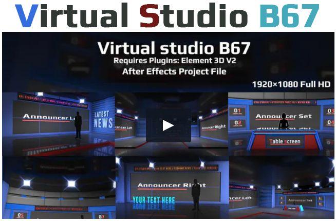 Virtual Studio Set A003 A - 3