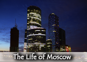 BANNERMOSCOWNIGHT