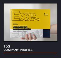 Landscape Company Profile - 39