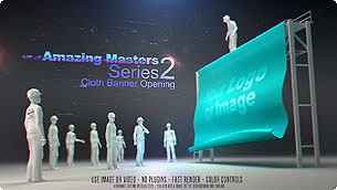 Amazing Masters Series 2 - Cloth Banner Opening