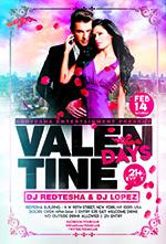 Pink Valentine - 3