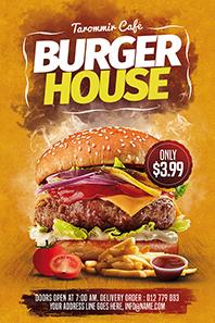 77-Burger-House