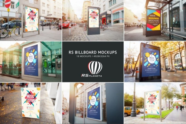 RS Billboard Mockups