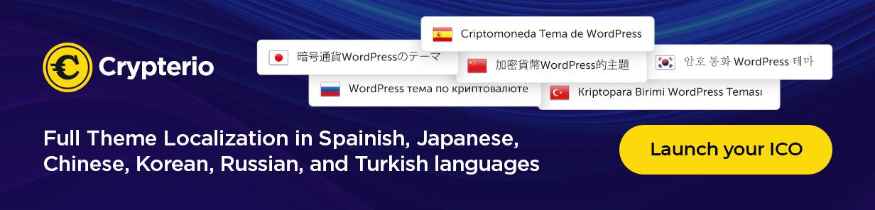 Crypterio v2.3.5-ICO加密货币/比特币网站WordPress主题
