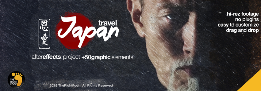 page_banner_travel_japan
