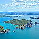 Bay of Islands Flight