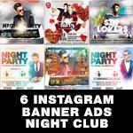 Instagram Banner Events - 32