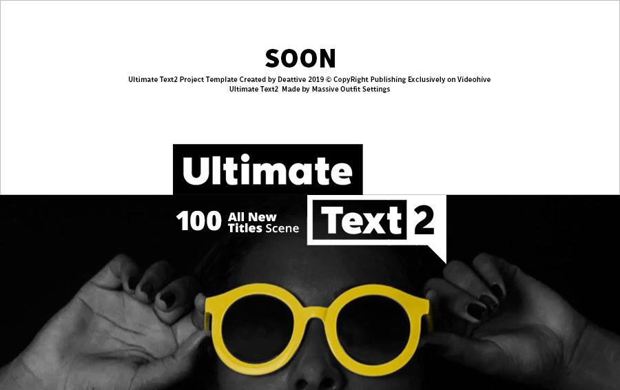 UT2-Trailer