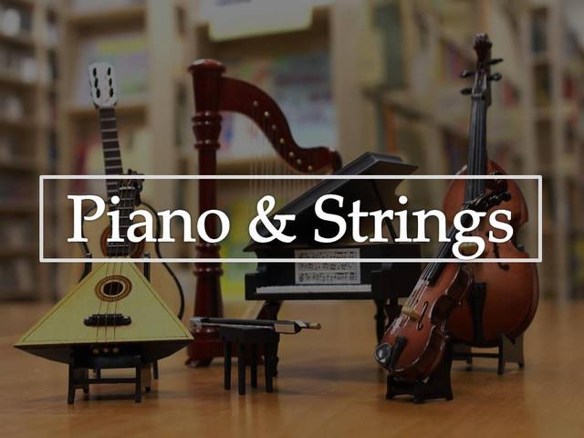 Piano-Strings