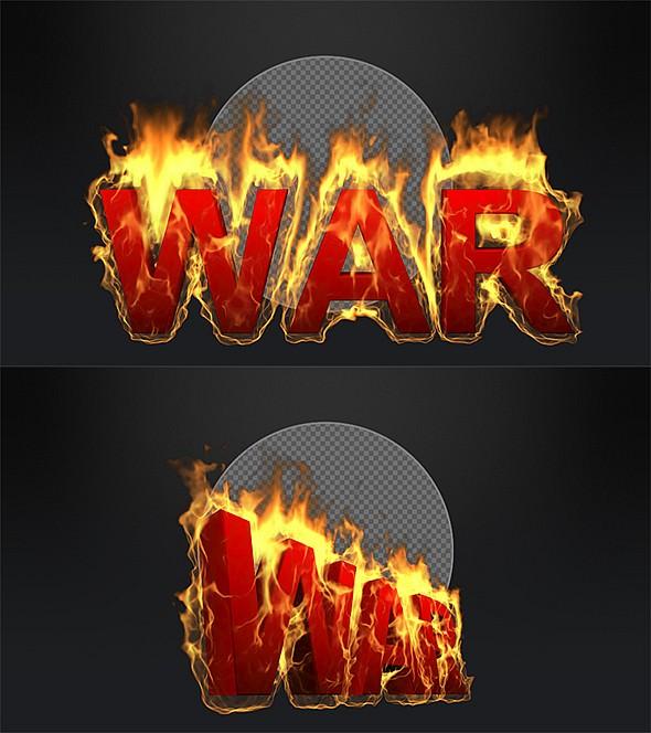3D War Text On Fire - 2 Pack - 1