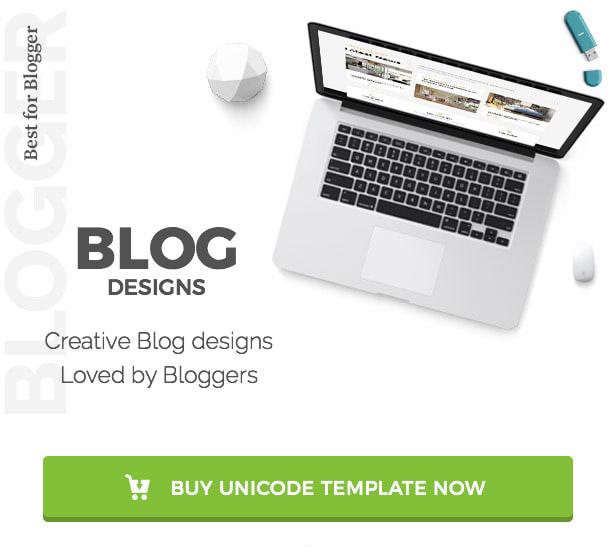 Ukainpro Best Blog Design
