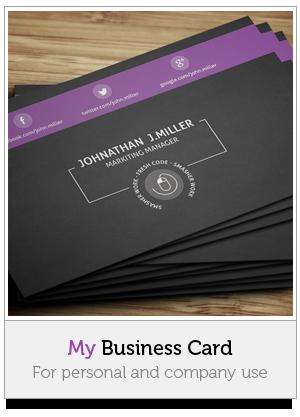 Business Invoice - 7