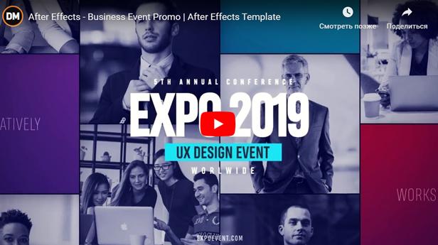 The Event Promo - 10