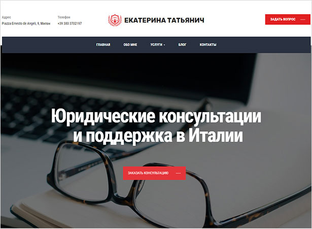 Mastor WordPress Theme