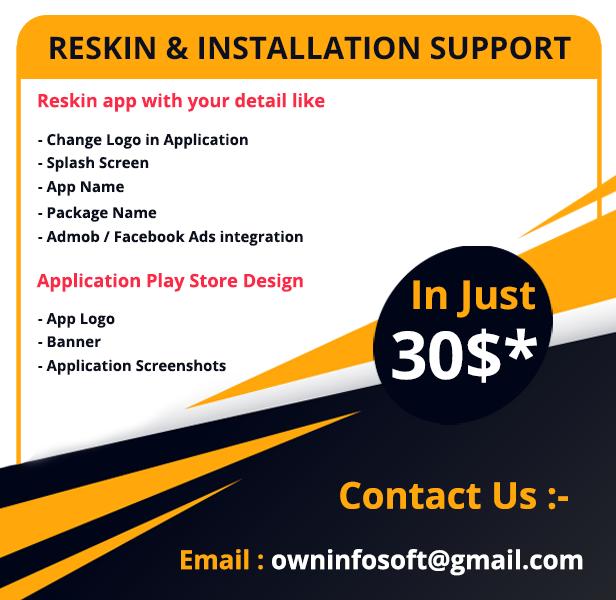 Reskin & Installation