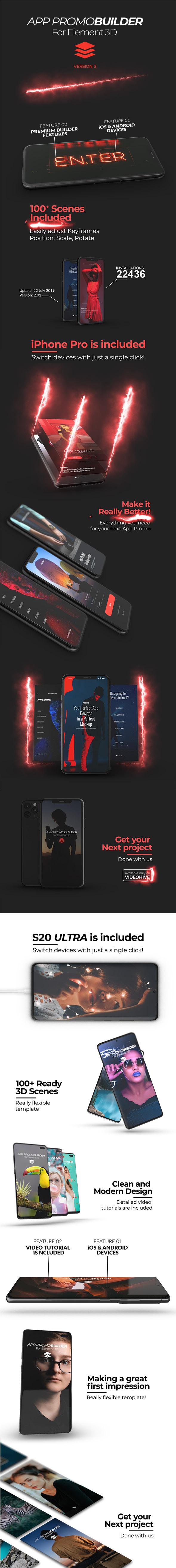 App Promo Builder for Element 3D - 6