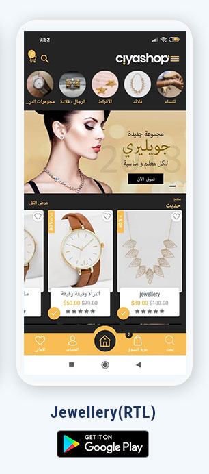 CiyaShop Native Android Application based on WooCommerce - 3