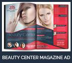 Beauty Center Discount Voucher Template - 5