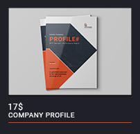Landscape Company Profile - 44