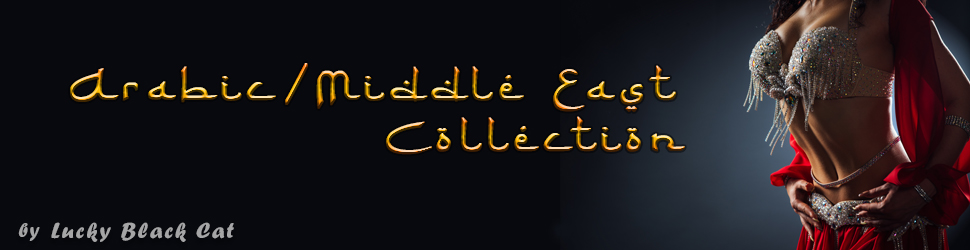 Middle Eastern - 3