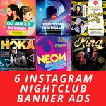 Instagram Banner Events - 4