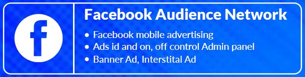 Escáner y generador de códigos de barras y códigos QR Android | Admob, Facebook, Startapp - 6