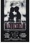 Valentine Flyer Bundle - 12