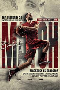 208-Basketball-Match