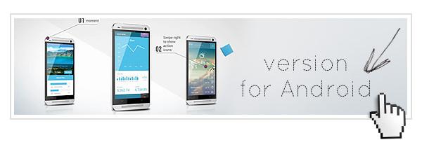 Promotion App - 1