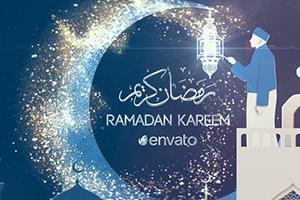 Ramadan Kareem - 1